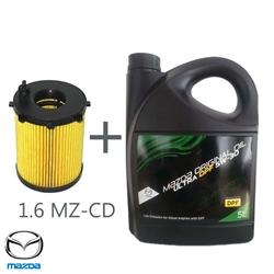 Pack Mazda Original Ultra DPF 5W30 5L + Filtro de óleo - PACK_MAZDA